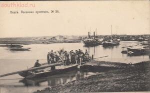 Старые фото на берегах Волги - 6W9NMRXDZbo.jpg