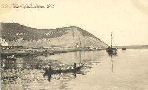 Старые фото на берегах Волги - mwwv_xEF790.jpg