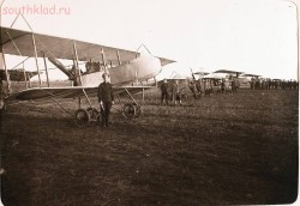 Авиационная рота и V дивизион при XII армии 1915 год - wJCEpeDk7d8.jpg