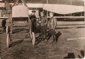 Авиационная рота и V дивизион при XII армии 1915 год - QWlG9lx7EuI.jpg