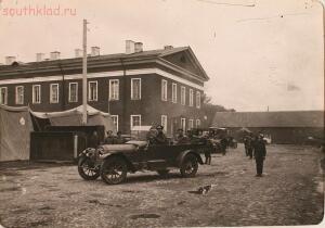 Авиационная рота и V дивизион при XII армии 1915 год - WGXiTgX82Xs.jpg