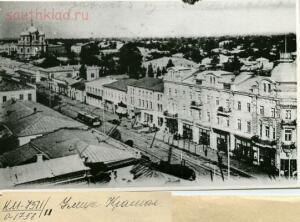 Из глубины веков ... Екатеринодар-Краснодар - as8IS25uUdc.jpg