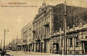 Из глубины веков ... Екатеринодар-Краснодар - B7yhB1rCKCA.jpg