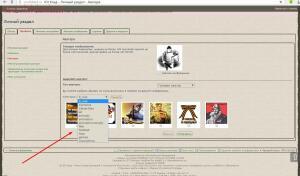 Инструкция по аватарам  - screenshot_1462.jpg