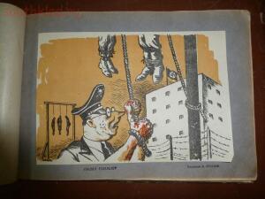 Пропагандные листовки СССР - P1110224.JPG