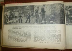 Пропагандные листовки СССР - P1110228.JPG