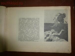Пропагандные листовки СССР - P1110225.JPG