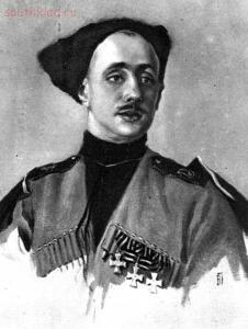 Статут ордена Святого Георгия - Прапорщик 2-го конного Дагестанского полка Н.К. Умнов.jpg