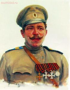Статут ордена Святого Георгия - Сапега. Фельдфебель 92 пехотного полка.jpg