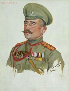 Статут ордена Святого Георгия - Фельдфебель лейб-гвардии 1-й артиллерийской бригады Щелкунов К.Д..jpg