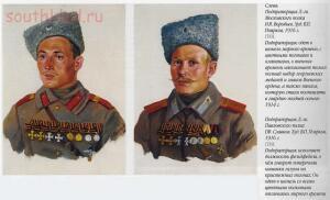 Статут ордена Святого Георгия - sD5mzsMpHb8.jpg