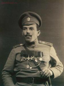 Статут ордена Святого Георгия - Войтенко Ефим Яковлевич.jpg