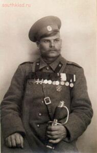 Статут ордена Святого Георгия - Голова Иван Федорович.jpg