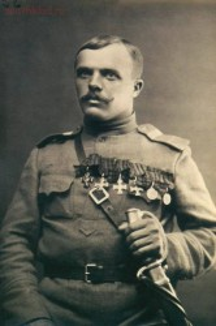 Статут ордена Святого Георгия - Дзернович Осип Степанович.jpg