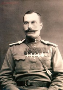 Статут ордена Святого Георгия - Зосимов Петр Иванович.jpg