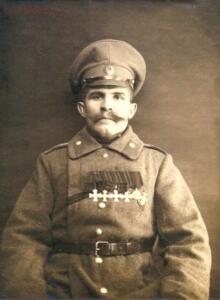 Статут ордена Святого Георгия - Ильин Александр.jpg