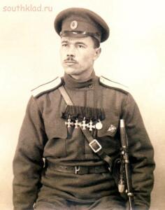 Статут ордена Святого Георгия - Клименко Диодим Иванович.jpg