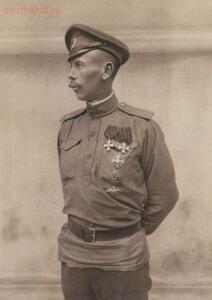 Статут ордена Святого Георгия - Козин Александр Евдокимович.jpg