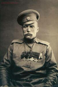 Статут ордена Святого Георгия - Лешенко Максим Гаврилович.jpg