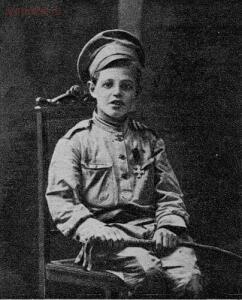 Статут ордена Святого Георгия - Владимир Владимиров.jpg
