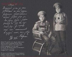 Статут ордена Святого Георгия - Иван Казаков слева  15 лет и Антон Пшеводский 14 лет.jpg