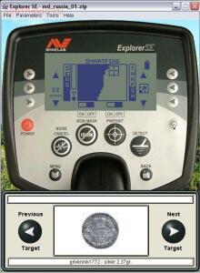 Эмулятор Explorer-SE - bd6d1bdcadc7.jpg