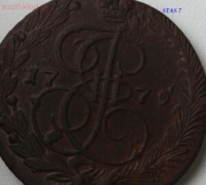 5 коп.1779 сохран до 17.12.2015 - 18.JPG