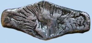Платежные слитки гривны  - image (1).jpg