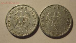 Германия 50 рейхспфеннингов 1935,1942 алюминий до 15.12.2015г в 22.00 мск - IMG_9068.JPG