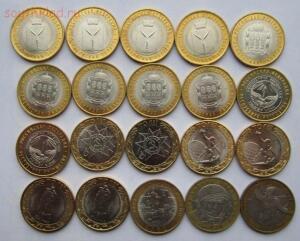10 рублей биметалл и гвс 38шт бм 20шт ,гвс 18шт до 17.12.2015г в 22.00 мск - IMG_8254.JPG