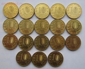 10 рублей биметалл и гвс 38шт бм 20шт ,гвс 18шт до 17.12.2015г в 22.00 мск - IMG_8257.JPG