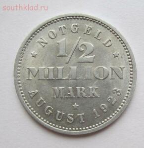 Германия Гамбург 1 2 миллиона марок ,алюминий 1923г au-unc до 17.12.2015г в 22.00 мск - IMG_7137.JPG