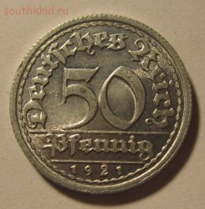 Германия 50 пфеннингов 1921г unc до 17.12.2015г в 22.00 мск - IMG_9043.JPG