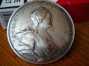 Серебряная медаль Екатерины - getattach.jpg