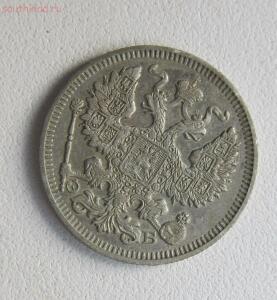 20 копеек 1909г.до 22.12.15 в 22.00 по МСК - IMG_5184.JPG