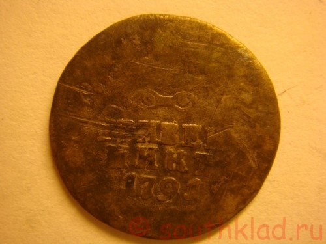 Стоимость монетки? - DSC06242.JPG