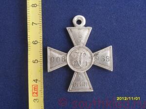 находка крест Георгиевский - 232.JPG