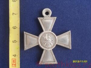 находка крест Георгиевский - 233.JPG