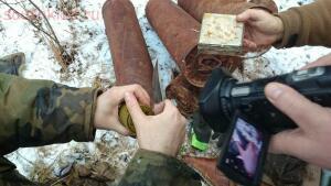 Найден немецкий схрон - FlPDxXPlZlI.jpg