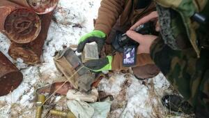 Найден немецкий схрон - poe03bNB7KA.jpg
