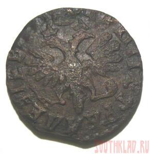 Денга 1713 год - аверс.jpg