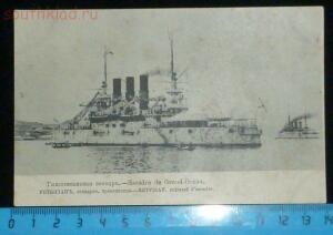 Русский флот - P1200515.JPG