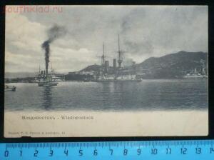 Русский флот - P1200529.JPG