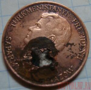 Туркменистан монетка на пляже. - DSC07745.jpg