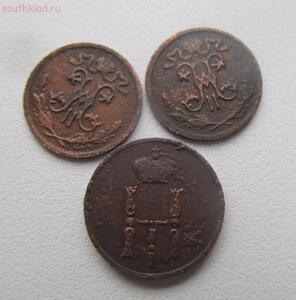 Три Имперские монеты до 18.01.16 в 22.00 по МСК - IMG_5940.JPG