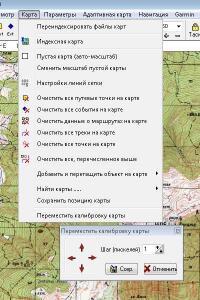 Как исправить привязку карты методом movemapcal - 1265304716.jpg