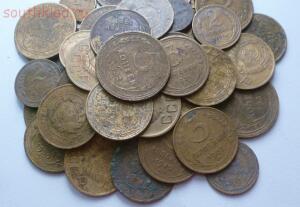 Лот бронзовых монет СССР 1926-1957гг. До 19.01.16г. в 21.00 МСК - P1270359.JPG