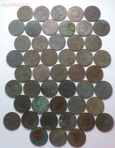 Чердачная заначка медных монет 1870-1916гг. До 19.01.16г. в 21.00 МСК - P1270360.JPG