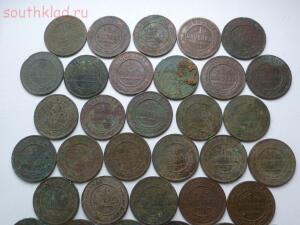 Чердачная заначка медных монет 1870-1916гг. До 19.01.16г. в 21.00 МСК - P1270361.JPG