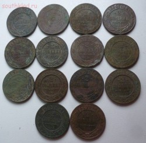 Чердачная заначка медных монет 1870-1916гг. До 19.01.16г. в 21.00 МСК - P1270366.JPG